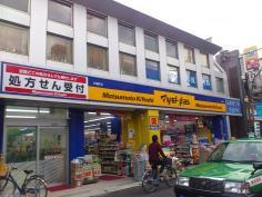 マツモトキヨシ永福町店