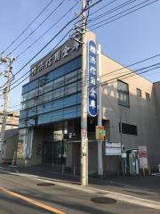 横浜信用金庫さがみ野支店