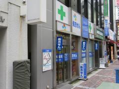 秋本薬局横浜西口3号店