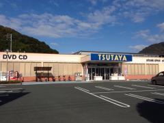 TSUTAYAフジグラン北宇和島店