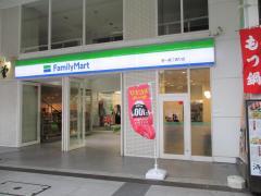 ファミリーマート東一番丁通り店