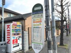 「上青木北西公園」バス停留所