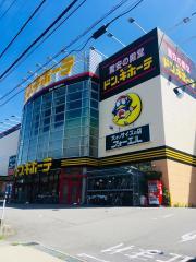MEGAドン・キホーテ岡崎店