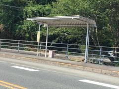 「高光本村」バス停留所