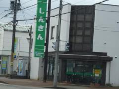 長岡信用金庫江陽支店