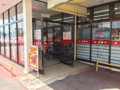 ゴダイドラッグ青山北店
