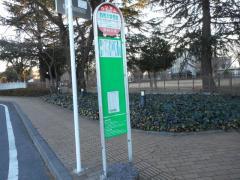「群馬大学荒牧」バス停留所
