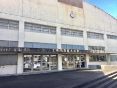 土岐市西部体育館