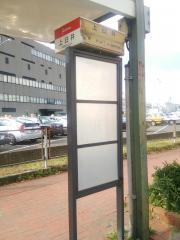 「上臼井」バス停留所