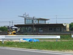 北勢中央公園口駅