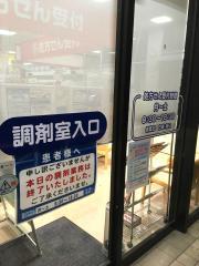 クリエイトエス・ディー平塚桜ケ丘店