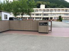 寺前小学校