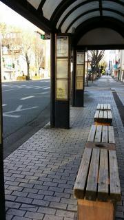 「平南町」バス停留所