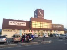 ペッツパーク 新下関店
