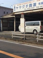 「蜷田」バス停留所