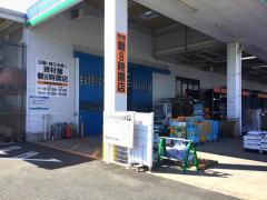 コメリホームセンター菊川店