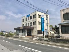 滋賀中央信用金庫湖東町支店