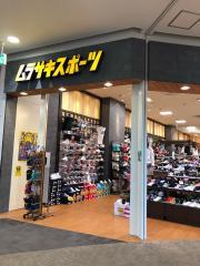ムラサキスポーツイオンモール木曽川店