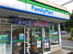 ファミリーマート 港北篠原町店