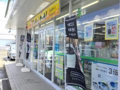 ファミリーマート 札幌菊水元町2条店