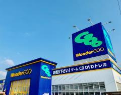 ワンダーグー 東店