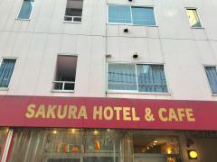 サクラホテル神保町