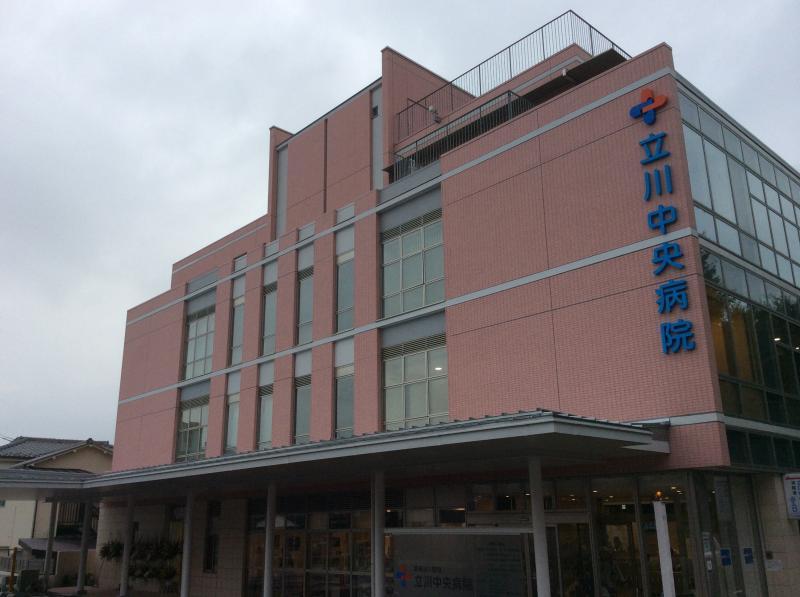 病院 立川 中央
