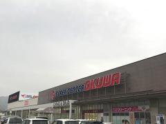 ダイソー スーパーセンターオークワ幸田店