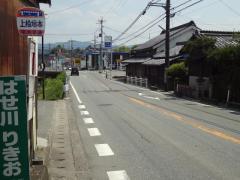 「上桧垣本」バス停留所