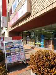 JTB横浜市庁舎前支店