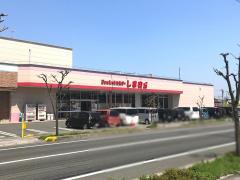 ファッションセンターしまむら 新倉敷店