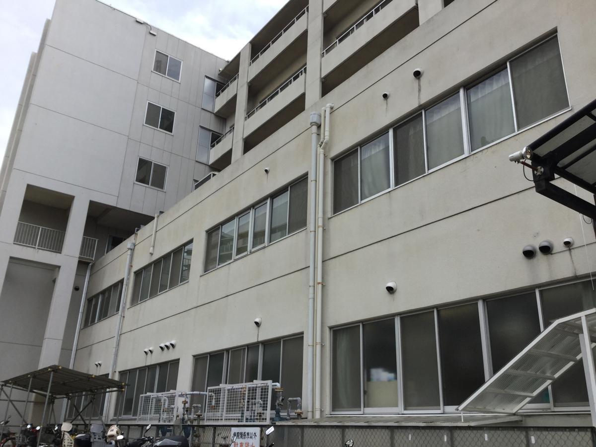 徳 洲 病院 神戸 会