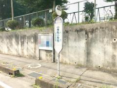 「小手指小学校前」バス停留所