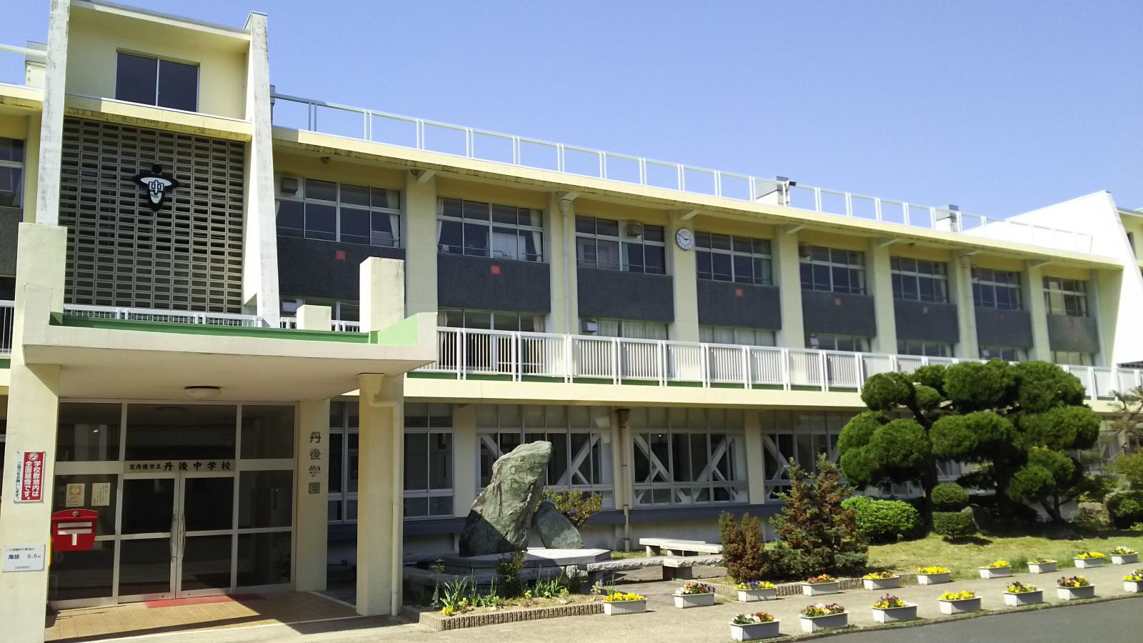 ホームページ 網野 高校