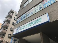 センターきた動物病院