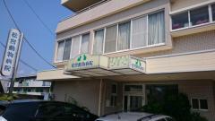 松宮動物病院