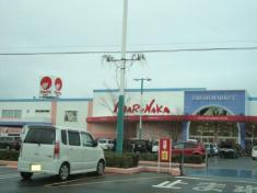 マルナカ 東浦店