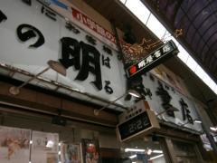 明屋書店 松山本店