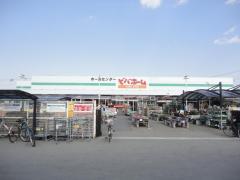 宮脇書店おもちゃの町店(下都賀郡壬生町おもちゃのまち ...