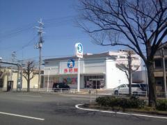 西松屋 京都吉祥院店