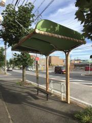 「荒中町」バス停留所