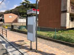 「北九州市立総合体育館」バス停留所