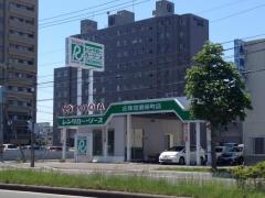 トヨタレンタリース新札幌丘珠空港栄町店