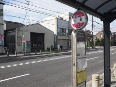 「中町(岡崎市)」バス停留所