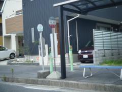 「涼松」バス停留所