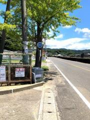 「計石保育園前」バス停留所