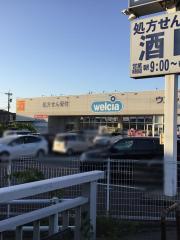 ウエルシア 金沢有松店