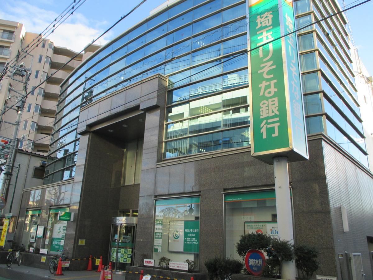 埼玉 りそな 銀行 久喜 支店