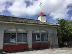 糸満ホーリネス教会