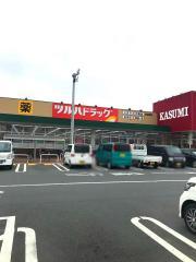ツルハドラッグ 水海道店